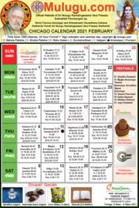 Mulugu Telugu Calendar 2021 Chicago Wallpaper