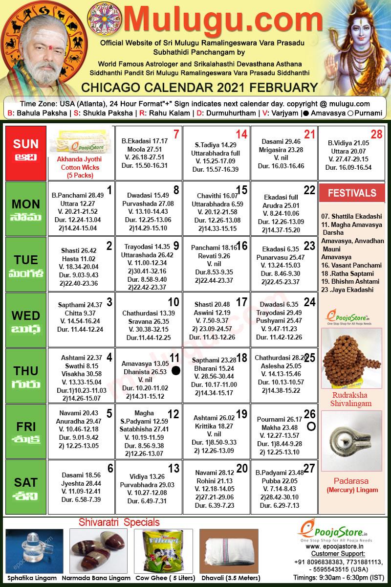 Telugu Calendar 2022 February.Chicago Telugu Calendar 2021 February Mulugu Calendars Telugu Calendar Telugu Calendar 2021 2021 Telugu Subhathidi Calendar 2021 Calendar 2021 Subhathidi Calendar 2021 Chicago Calendar 2021 Los Angeles 2021 Sydney Calendar 2021