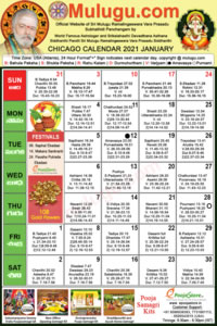 Chicago Telugu Calendar 2021 Chicago Telugu Calendar 2021 | USA, Chicago | Telugu Calendars