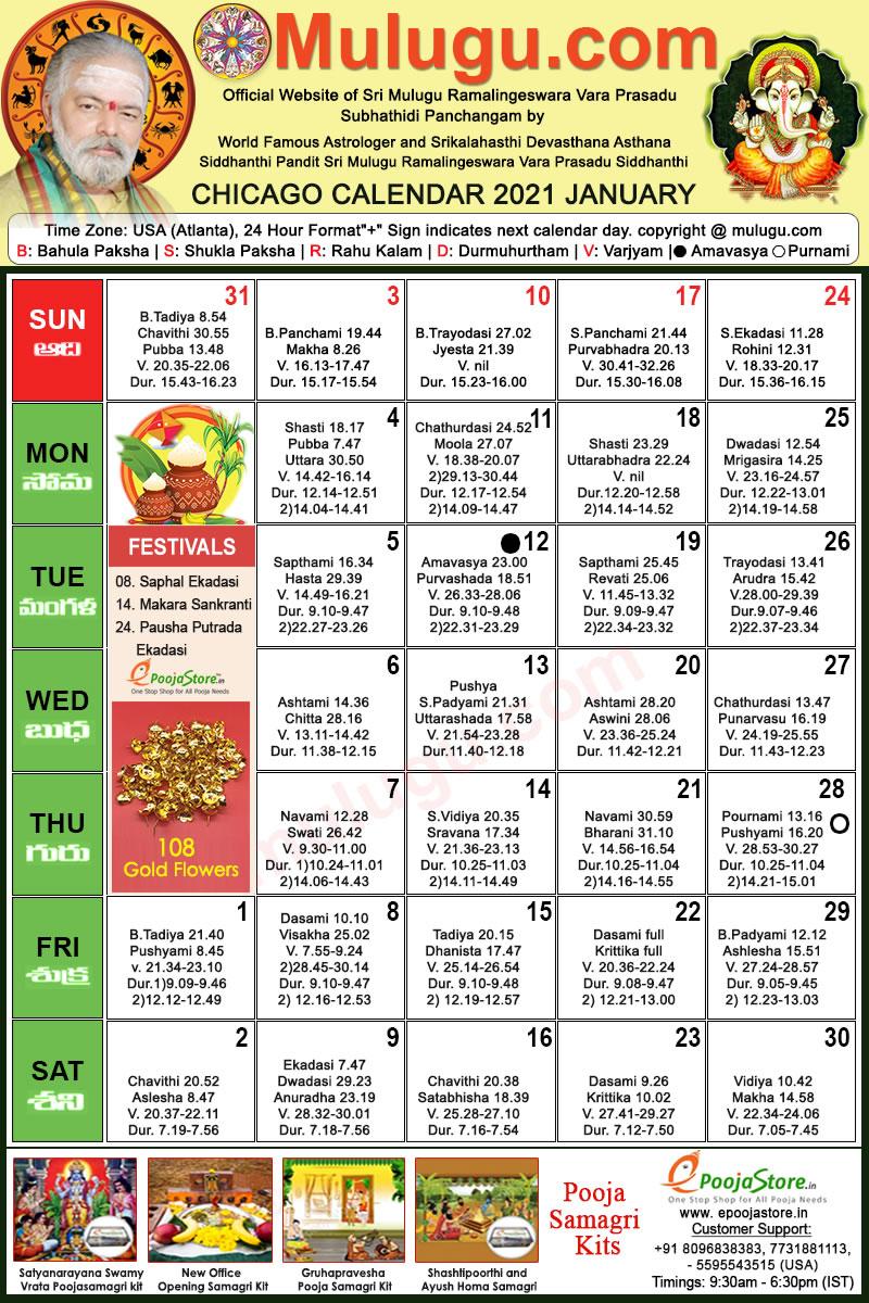 Mulugu Telugu Calendar 2021 Chicago