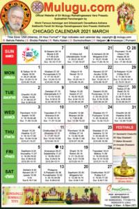 Mulugu Telugu Calendar 2021 Chicago Images