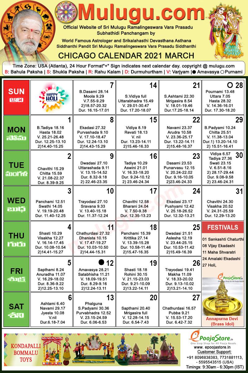 Chicago Telugu Calendar 2022.Chicago Telugu Calendar 2021 March Mulugu Calendars Telugu Calendar Telugu Calendar 2021 2021 Telugu Subhathidi Calendar 2021 Calendar 2021 Subhathidi Calendar 2021 Chicago Calendar 2021 Los Angeles 2021 Sydney Calendar 2021 Telugu