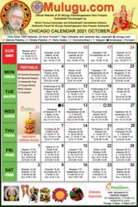 Photos of Mulugu Telugu Calendar 2021 Chicago