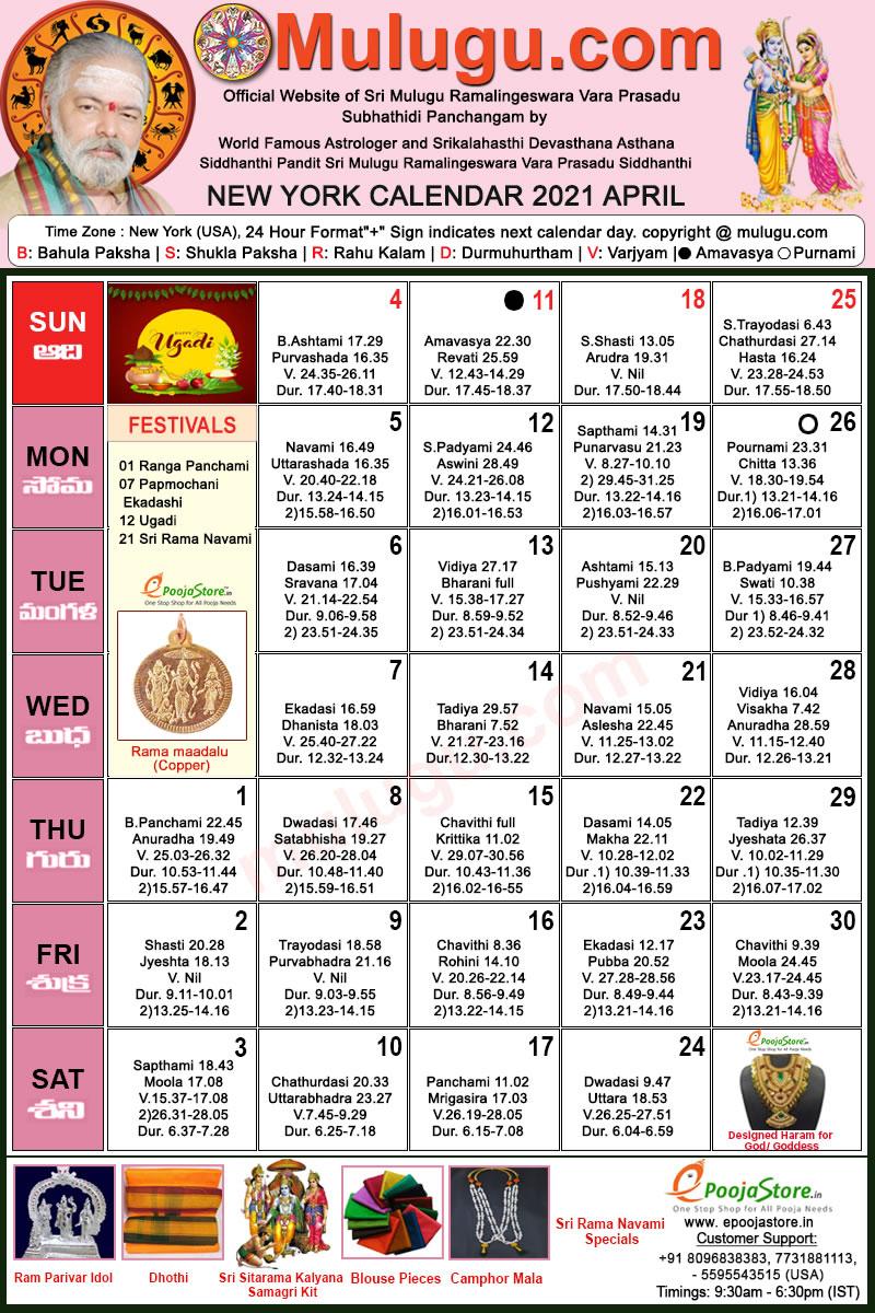 Telugu Calendar 2022 New York.New York Telugu Calendar 2021 April Mulugu Calendars Telugu Calendar Telugu Calendar 2021 2022 Telugu Subhathidi Calendar 2021 Calendar 2021 Subhathidi Calendar 2021 New York Calendar 2021 Los