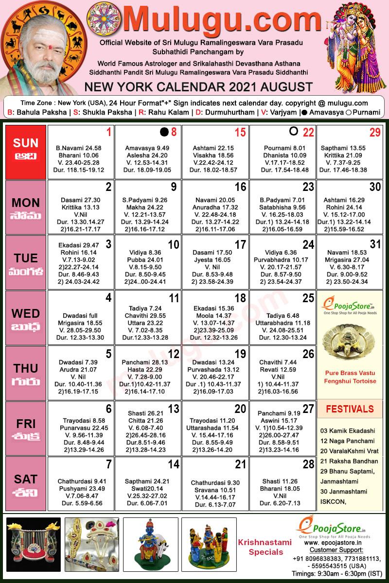 Telugu Calendar 2022 New York.New York Telugu Calendar 2021 August Mulugu Calendars Telugu Calendar Telugu Calendar 2021 2022 Telugu Subhathidi Calendar 2021 Calendar 2021 Subhathidi Calendar 2021 New York Calendar 2021
