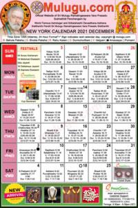 New York Telugu Calendar 2022.New York Telugu Calendar 2021 Usa New York Telugu Calendars Mulugu Telugu Calendars Telugu Calendar New Year Telugu Calendar Telugu New Year Ugadi Sri Plava Nama Samvatsaram 2021 2022