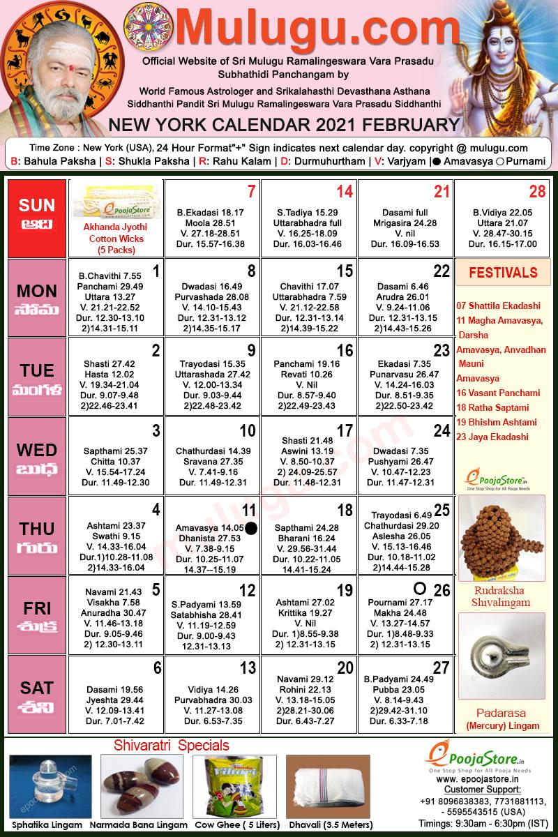 Photos of Mulugu New York Telugu Calendar 2021