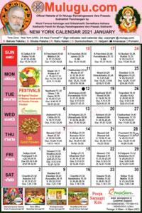 Usa Telugu Calendar 2022.New York Telugu Calendar 2021 Usa New York Telugu Calendars Mulugu Telugu Calendars Telugu Calendar New Year Telugu Calendar Telugu New Year Ugadi Sri Plava Nama Samvatsaram 2021 2022