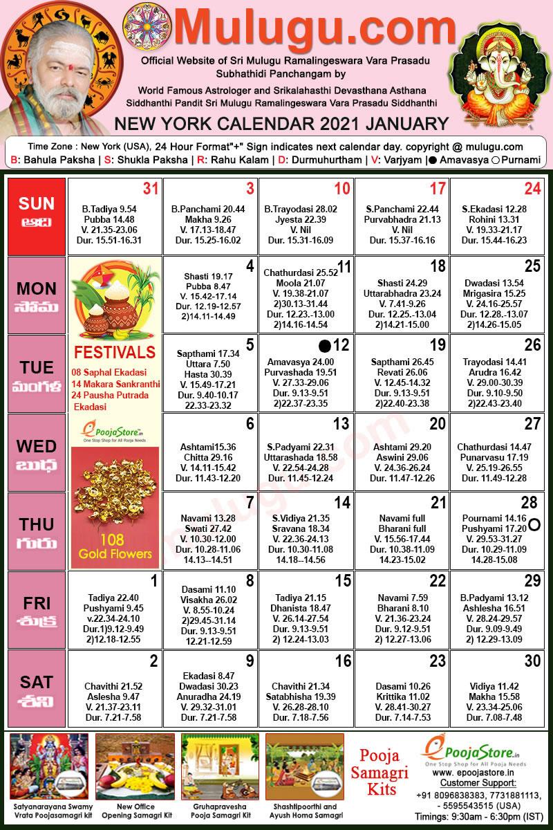 Telugu Calendar 2022 New York.New York Telugu Calendar 2021 January Mulugu Calendars Telugu Calendar Telugu Calendar 2021 2021 Telugu Subhathidi Calendar 2021 Calendar 2021 Subhathidi Calendar 2021 New York Calendar 2021
