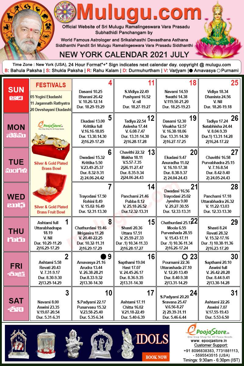 Telugu Calendar 2022 New York.New York Telugu Calendar 2021 July Mulugu Calendars Telugu Calendar Telugu Calendar 2021 2022 Telugu Subhathidi Calendar 2021 Calendar 2021 Subhathidi Calendar 2021 New York Calendar 2021