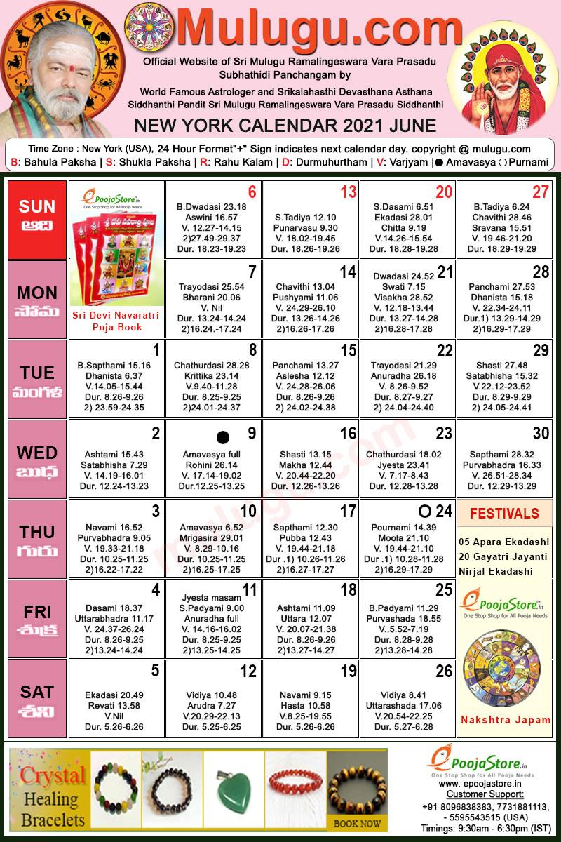 Telugu Calendar 2022 New York.New York Telugu Calendar 2021 June Mulugu Calendars Telugu Calendar Telugu Calendar 2021 2022 Telugu Subhathidi Calendar 2021 Calendar 2021 Subhathidi Calendar 2021 New York Calendar 2021