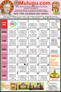 Telugu Calendar 2022 New York.New York Telugu Calendar 2021 Usa New York Telugu Calendars Mulugu Telugu Calendars Telugu Calendar New Year Telugu Calendar Telugu New Year Ugadi Sri Plava Nama Samvatsaram 2021 2022