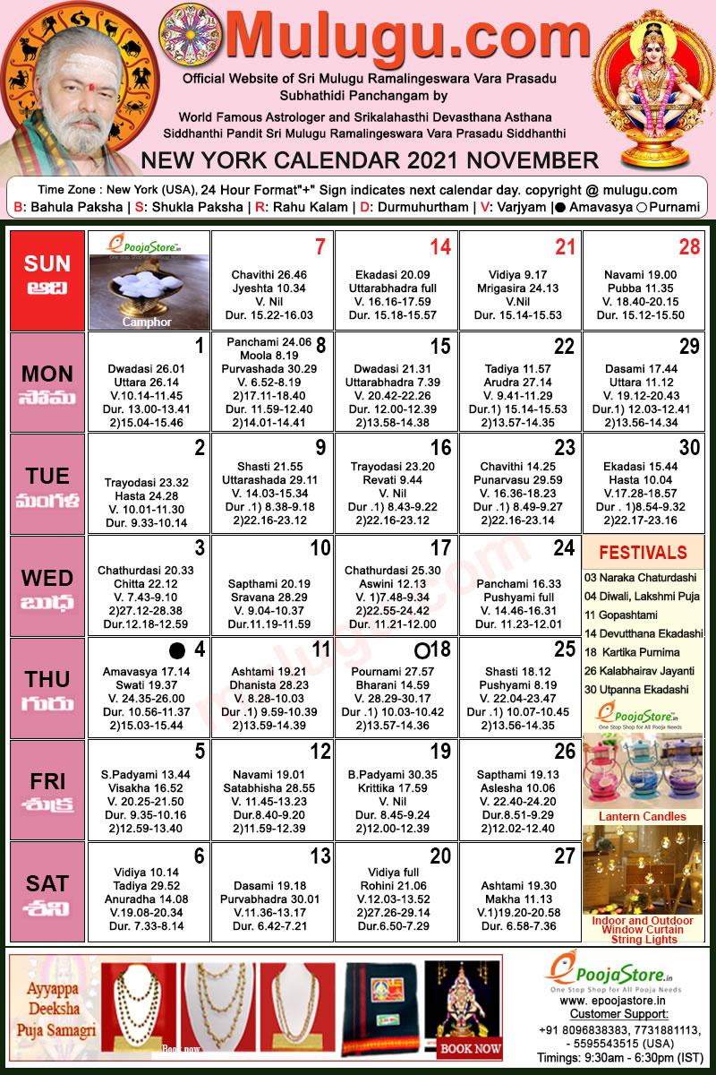 Telugu Calendar 2022 New York.New York Telugu Calendar 2021 November Mulugu Calendars Telugu Calendar Telugu Calendar 2021 2022 Telugu Subhathidi Calendar 2021 Calendar 2021 Subhathidi Calendar 2021 New York Calendar 2021