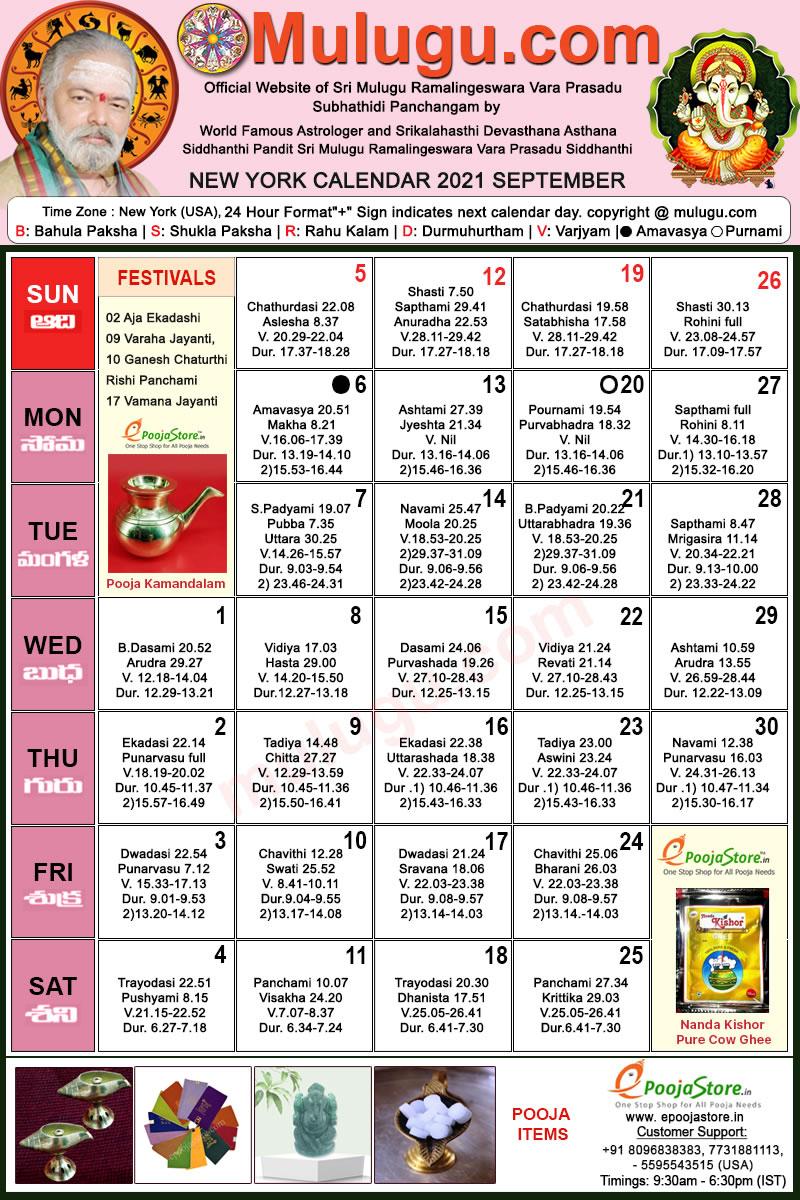 Telugu Calendar 2022 New York.New York Telugu Calendar 2021 September Mulugu Calendars Telugu Calendar Telugu Calendar 2021 2022 Telugu Subhathidi Calendar 2021 Calendar 2021 Subhathidi Calendar 2021 New York Calendar 2021