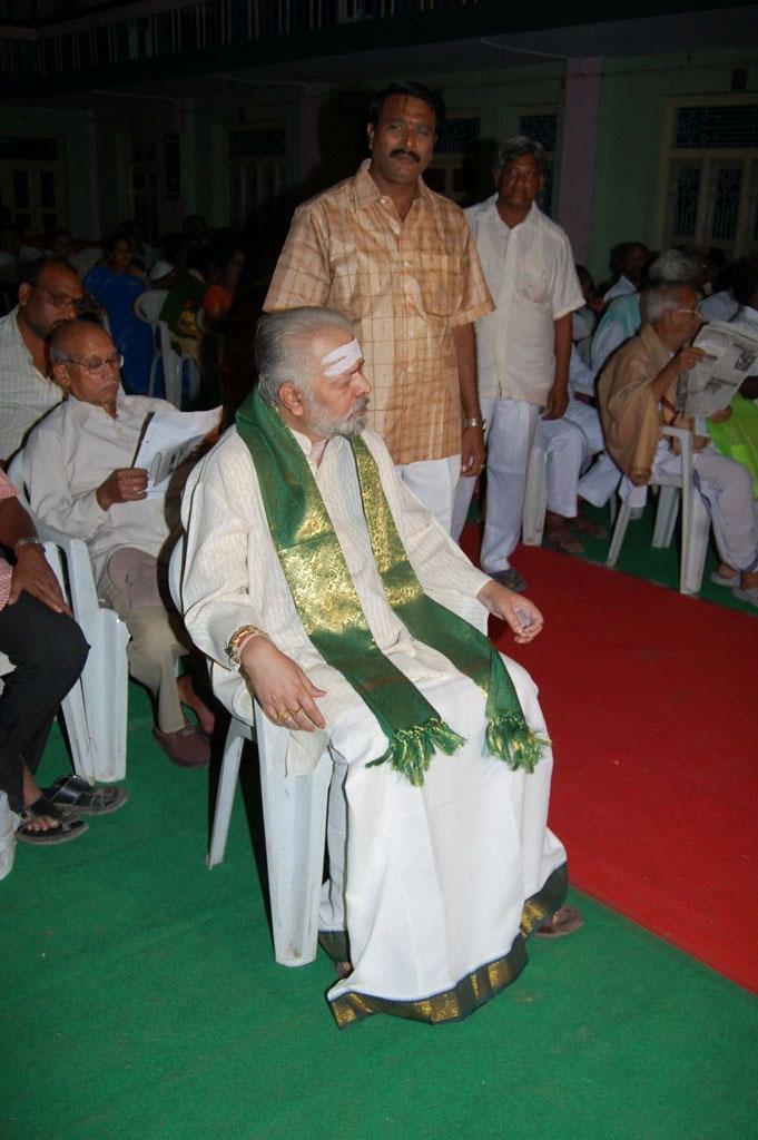 Mulugu Guruji Honored Amma Charitable trust (1)