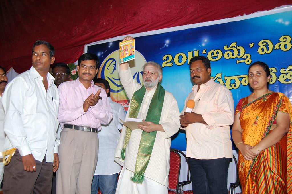 Mulugu Guruji Honored Amma Charitable trust (16)