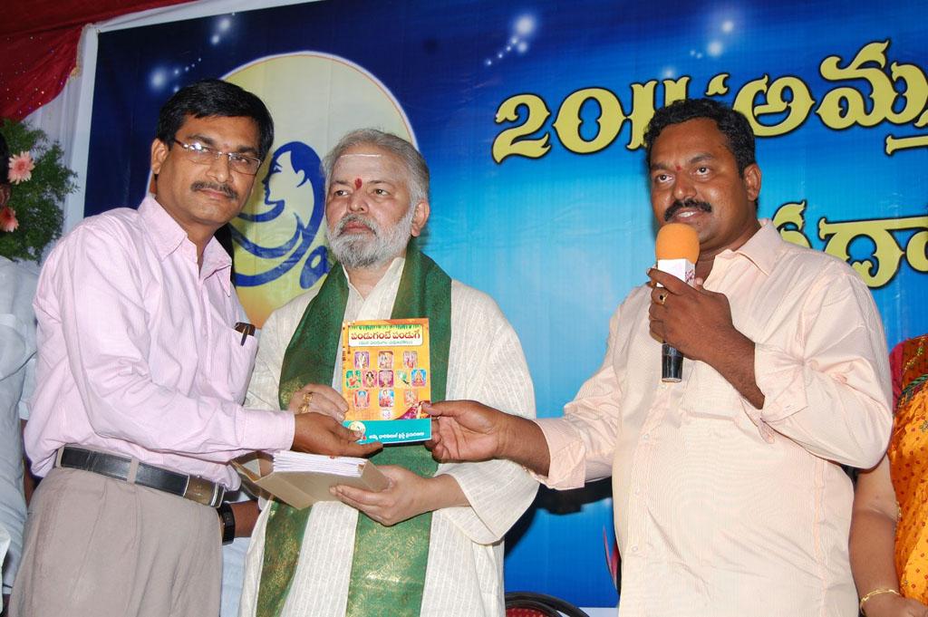 Mulugu Guruji Honored Amma Charitable trust (17)