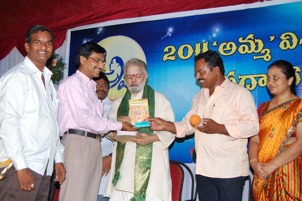 Mulugu Guruji Honored Amma Charitable trust (18)