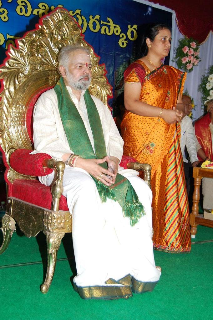 Mulugu Guruji Honored Amma Charitable trust (21)