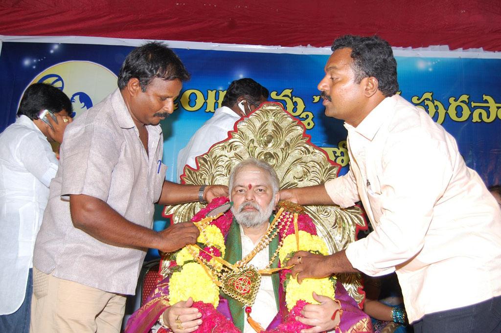 Mulugu Guruji Honored Amma Charitable trust (28)