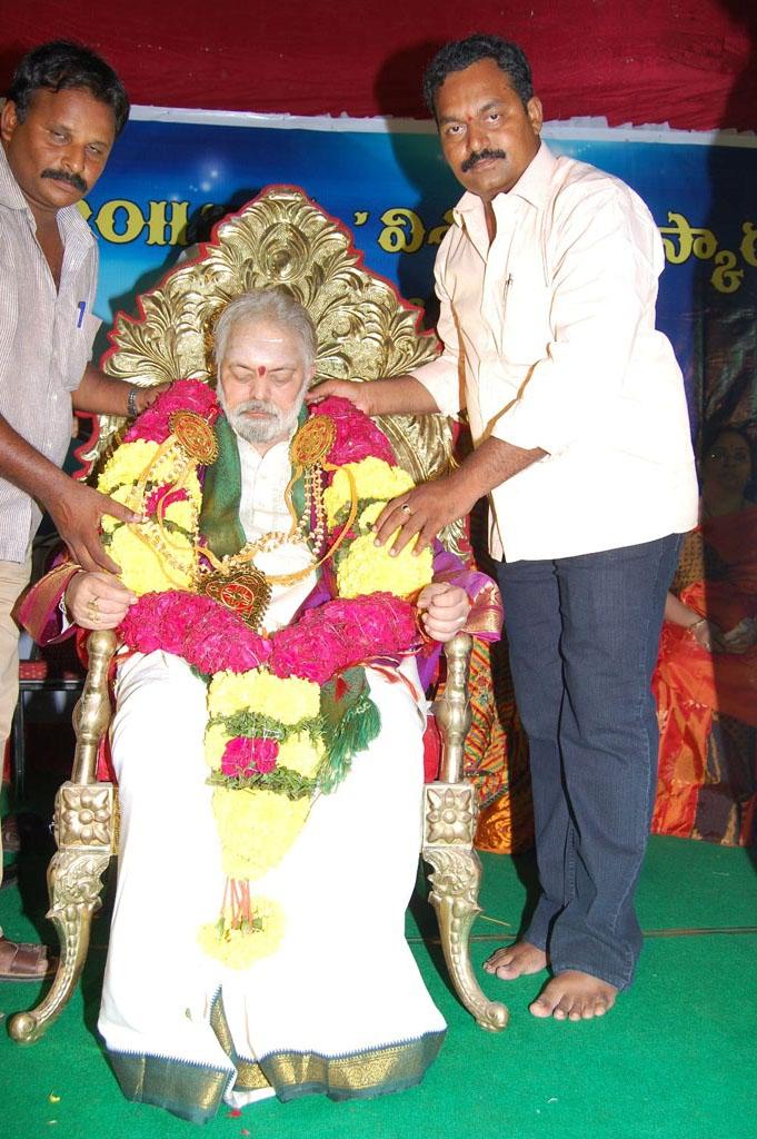 Mulugu Guruji Honored Amma Charitable trust (29)