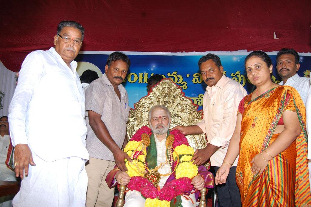 Mulugu Guruji Honored Amma Charitable trust (31)