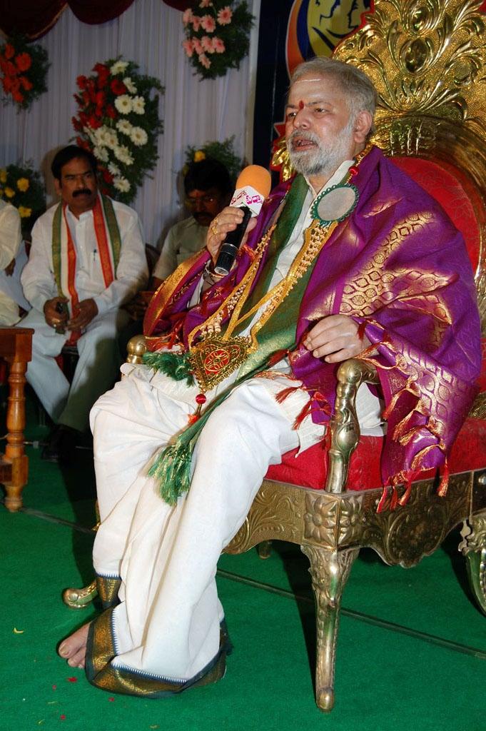 Mulugu Guruji Honored Amma Charitable trust (47)