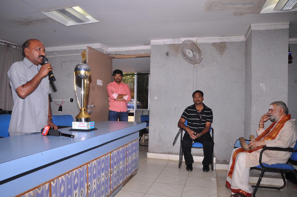 Homa Program 2012(11)