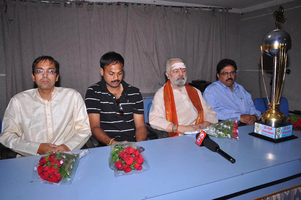 Homa Program 2012(17)
