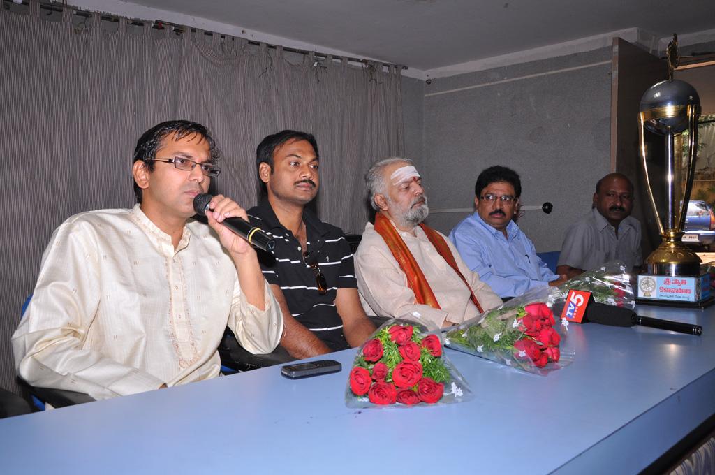 Homa Program 2012(21)