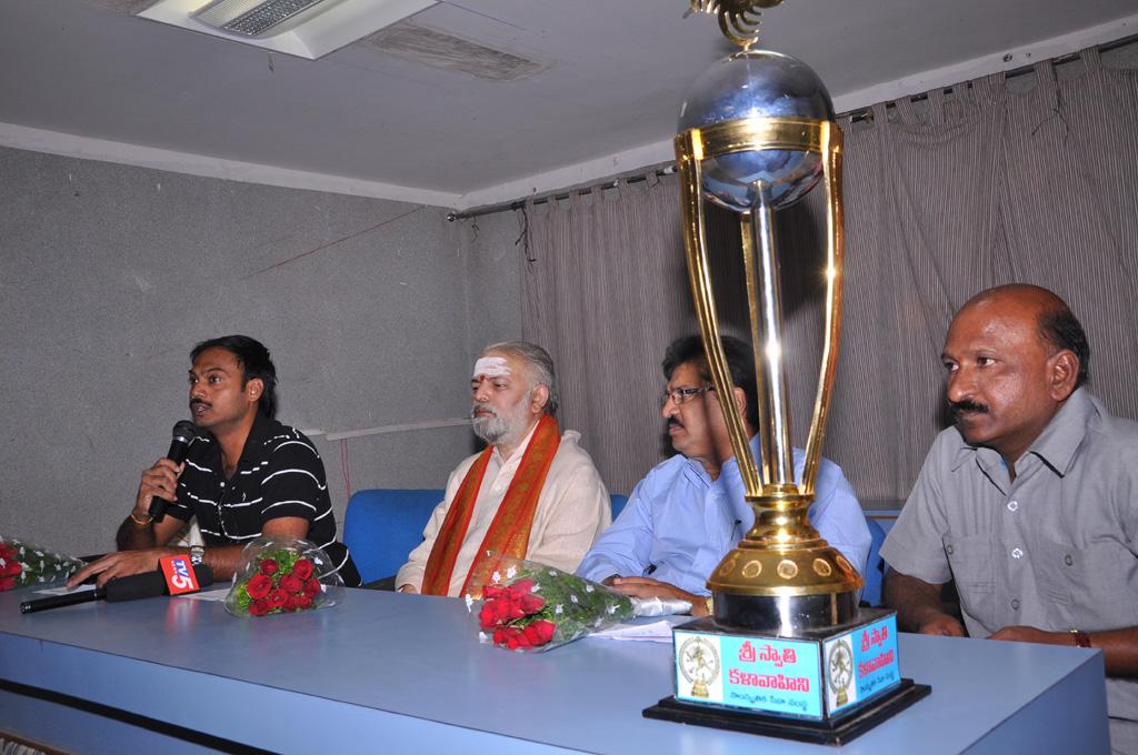 Homa Program 2012(28)