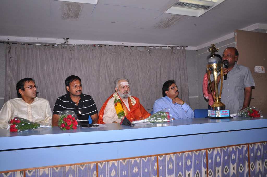 Homa Program 2012(54)
