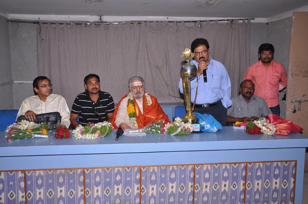 Homa Program 2012(67)