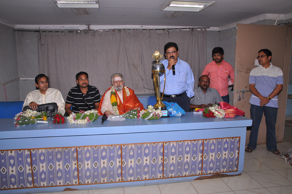 Homa Program 2012(70)