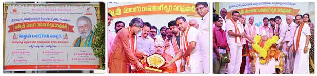 Sri Mulugu Ramalingeshwara Varaprasad Siddhanti was honoured with Jyotishyasastra Vignana Visharadha at Tummalapalli Kalakshetram, Vijayawada