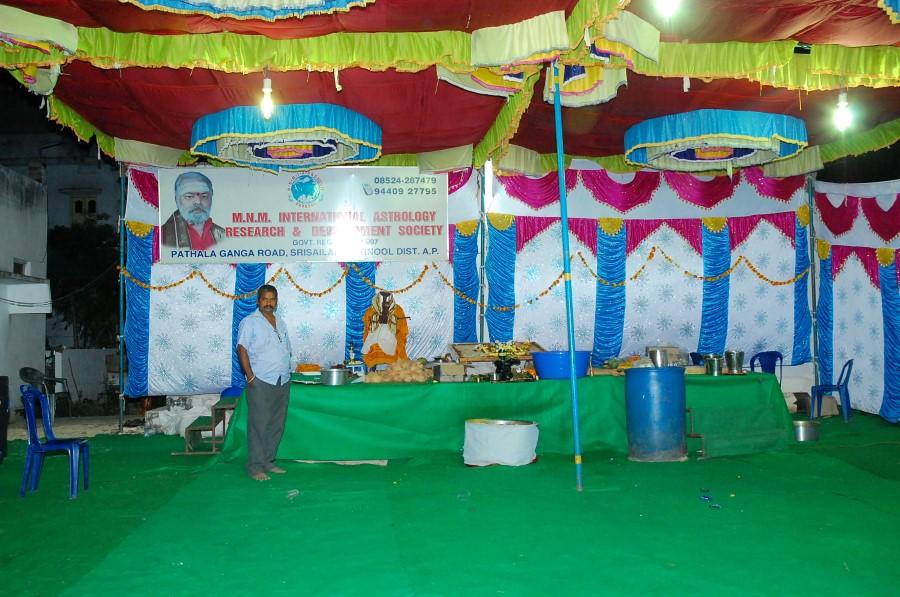 Maha Shivratri Special Maha Pasupatha Homam 2014 (294)
