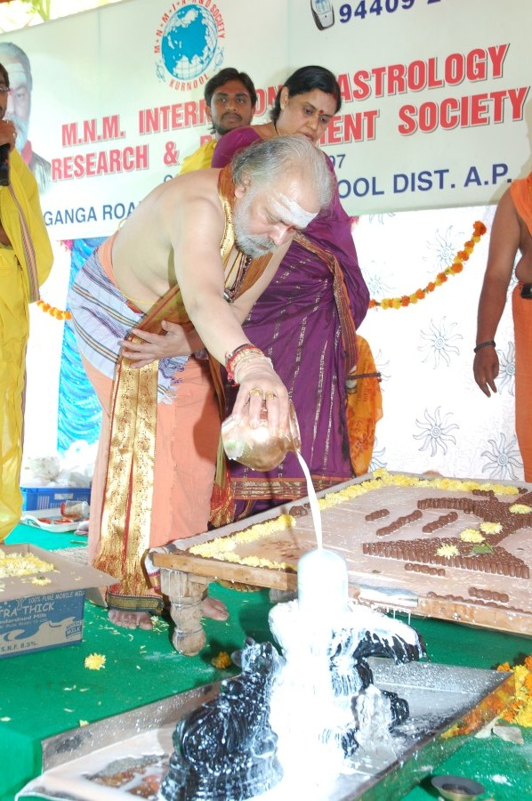 Maha Shivratri Special Maha Pasupatha Homam 2014 (35)