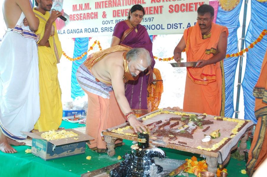 Maha Shivratri Special Maha Pasupatha Homam 2014 (42)