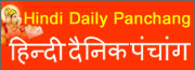 Daily Hindi Predictions View Hindi Version