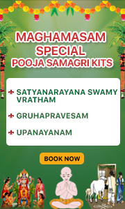 Maghamasam Puja Samagri Kit on epoojastore Order Now