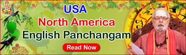 USA North America English Panchangam