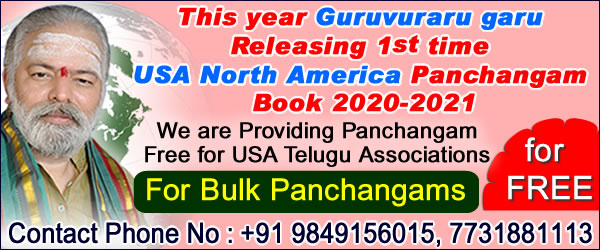 This Year mulugu Siddanthi garu Releasing 1st Time North America Panchangam Book 2020-2021, For Bulk Panchangams Pl Contact For FREE