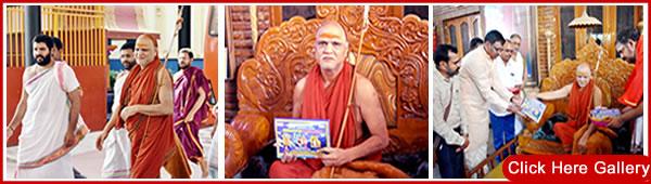 mulugu Siddanthi written by North America Panchangam 2020-2021, Launching by Visakha Sarada petadipathi Sri Sri Sri Swarupanandendra Saraswati at Vishakapatnam.