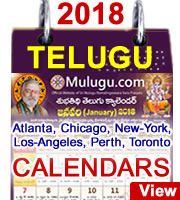 Now availble Subhatithi Telugu Calendar and Atlanta, Chicago, New-York, Los-Angeles, Perth, Toronto Calendars 2018