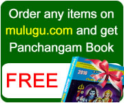 Order any items on mulugu.com. and get Panchangam 2016 Book