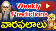 Weekly Predictions Vaara Phalalu