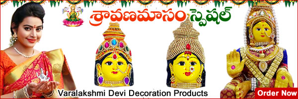 decoration ideas for Varalakshmi pooja. Use some of our interesting decor ideas to beautify your pooja room during Varalakshmi Vrata.