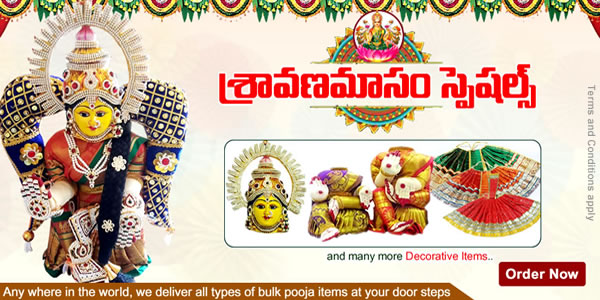 Sravana Masam Special Shop on epoojastore
