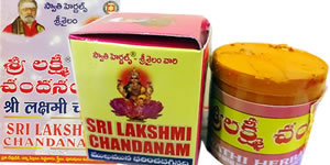 Sri Lakshmi Chandanam