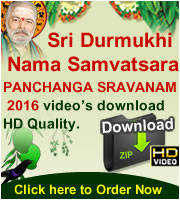 Download Telugu Gantala Panchangam Videos